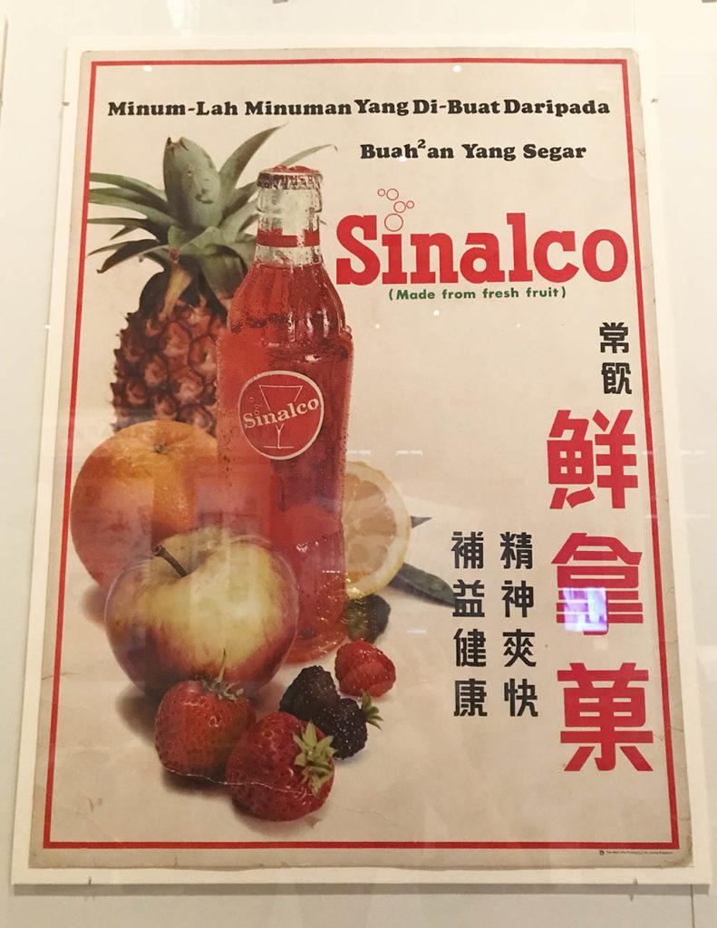 singapour sinalco