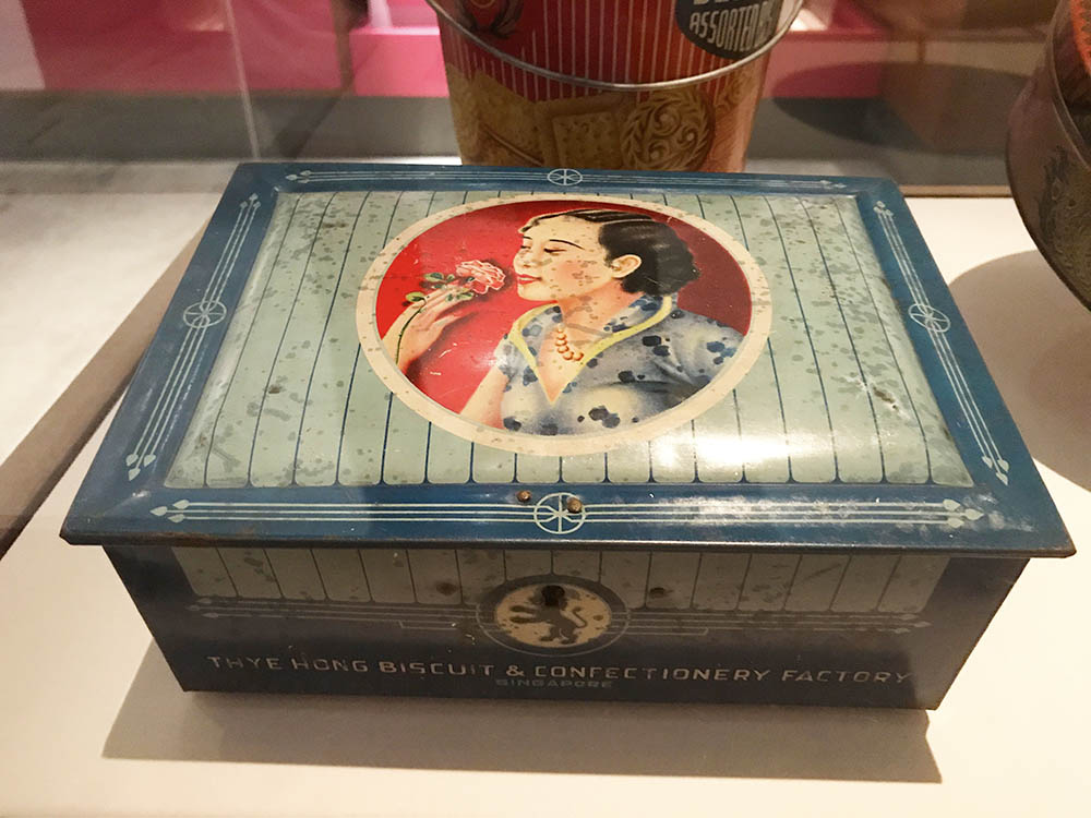 National Museum Singapore packaging